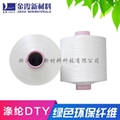 Antibacterial polyester colored yarn