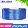 新材料再生环保纤维_再生涤纶长丝_再生涤纶有色丝生产厂家