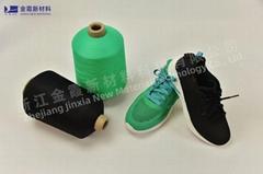 Sneakers black in stock