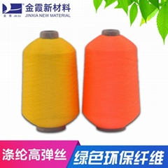 Small batch production of colored high-elastic polyester yarn