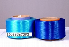 300D/288F recycled polyester colored yarn FDY/DTY