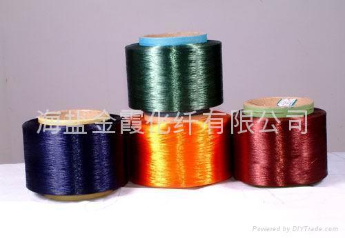 Flame retardant polyester yarn for carpet 5