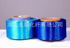 Fancy yarn special yarn (polyester colored yarn)