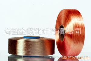 Flame retardant filament polyester flame retardant yarn FDY / DTY 6