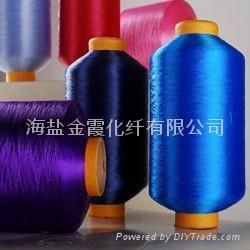 Special twisted polyester yarn 1