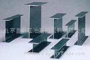 北京首鋼產高頻焊接H型鋼