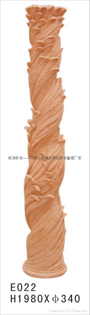 雕塑公司北京雕塑公司北京顶级雕塑公司    华佗雕像华佗雕塑华佗