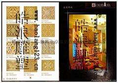 北京人造砂岩浮雕背景牆拼板