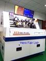 英展销售脉冲焊共晶机