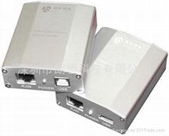 100米USB信號延長器