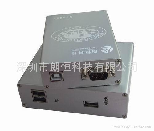 USB接口系列KVM键盘鼠标视频延长器 1