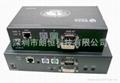 KVM键盘鼠标视频信号带串口延