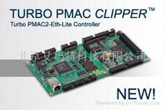 Turbo PMAC Clip