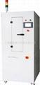 全自动气电结合超声波钢网清洗机 1
