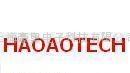 上海豪奥电子科技有限公司