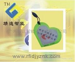 IC滴胶水晶卡