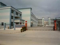 Guangzhou Jin Yang Intelligent Technology Co., Ltd.