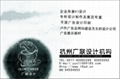 杭州噴繪寫真加工
