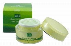 aes Broccoli series skin care