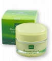 aes Broccoli series skin care products-Broccoli Cream 2