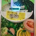 粘捕式滅蚊燈餐廳食品廠滅蠅燈 3