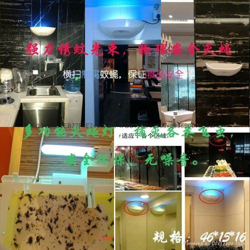 粘捕式滅蚊燈餐廳食品廠滅蠅燈 4