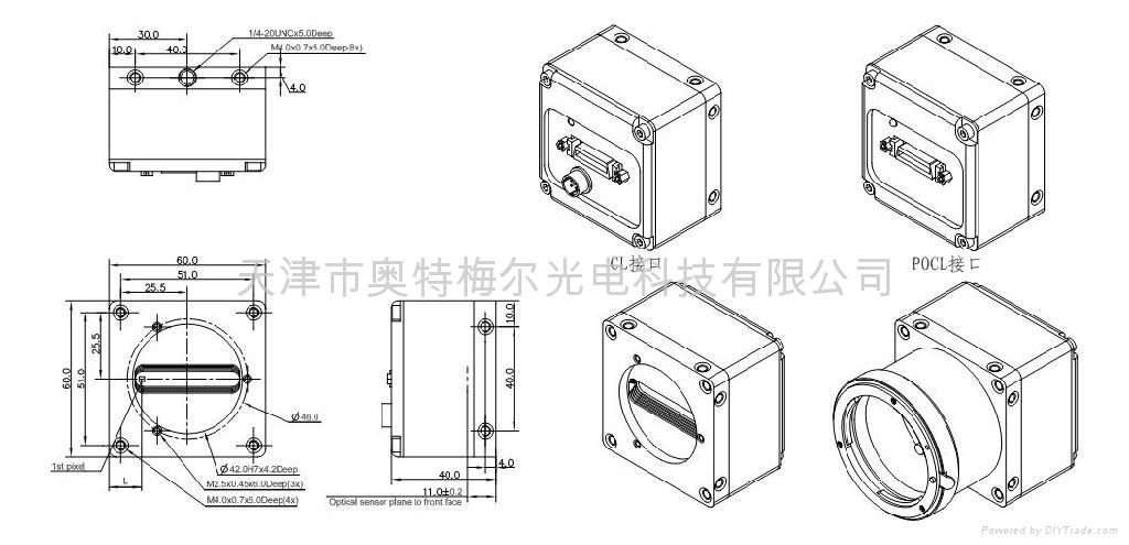 黑白線陣線掃描CCD工業相機 5