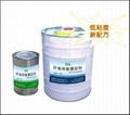 环氧树脂灌浆料 1
