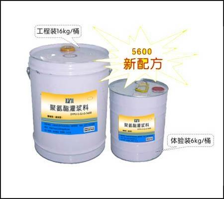 太原地鐵堵漏油性注漿液 1