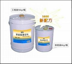 聚氨酯灌浆料疏水型