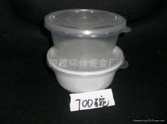 环保汤碗700毫升