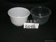 环保汤碗500毫升