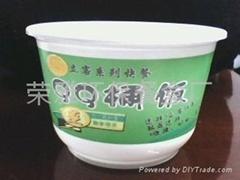 999汤碗