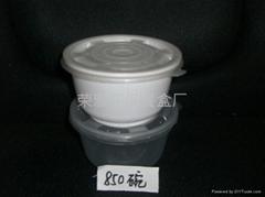 塑料湯碗850毫升