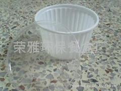 12安士例汤碗