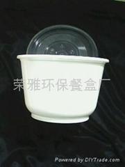 塑料汤碗999毫升