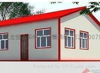 彩钢结构板房