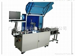 Number Inspection Machine
