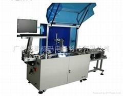 IC檢測系統