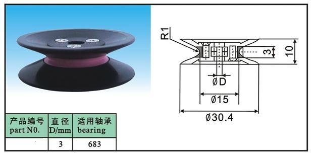 Flanged Wire Guide Pulleys Wire Rollers Pulley Guides For