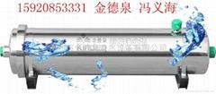 金德泉厨房净水机JDQ-C1600