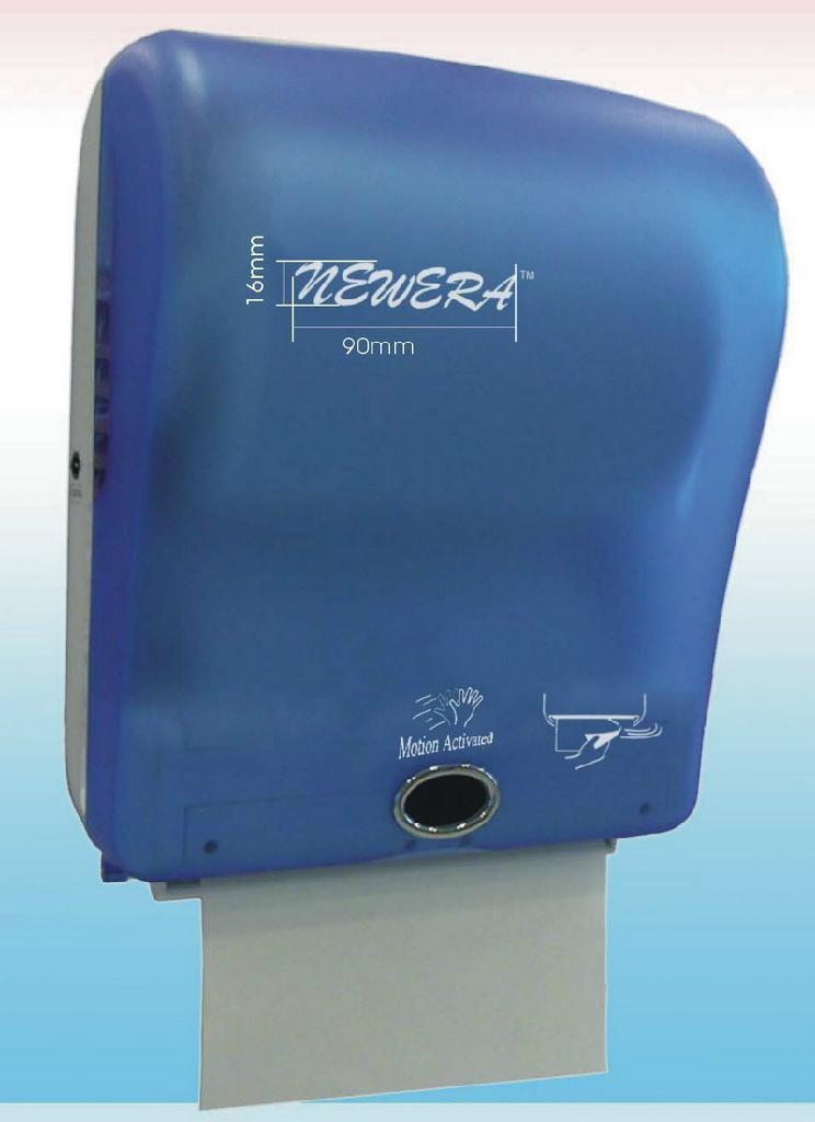 Automatic Towel Dispenser For Home ~ Sensor towel dispenser automatic paper ks