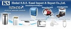 ZHUHAI KS IMPORT & EXPORT CO., LTD