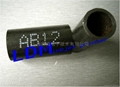 钢管专用大字符喷码机