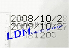 生产日期专用大字符喷码机