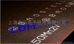 鋼板專用大字符噴碼機