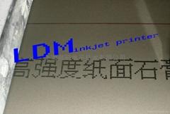 石膏板專用大字符噴碼機