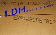 紙箱專用大字符噴碼機