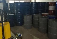 山東濟南批發零售燃油寶填充油