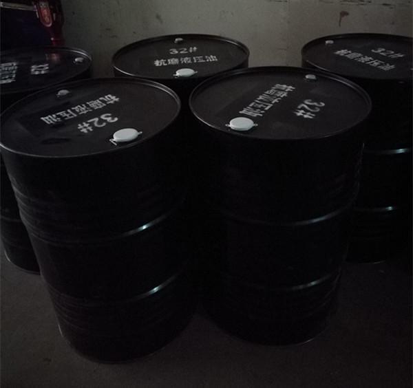 山東濟南供應銷售抗磨液壓油廠家直銷批發零售 2